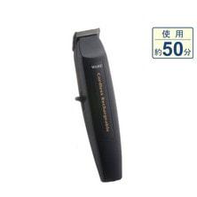 コードレストリマー 8900 ブラック