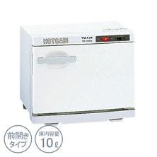 ホットキャビ HC-10UVe(殺菌灯付)