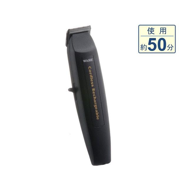 コードレストリマー 8900 ブラック 1