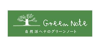 GREEN NOTE HENNA ORGANITA(グリーンノートヘナ オーガニータ)