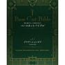 Base Cut Bible vol.1 グラデーションボブ 著/植村隆博・古城隆(DADA CuBiC) 1