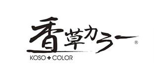 香草カラー(オキシ溶き)