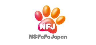 NSファーファ・ジャパン