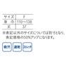 腰エプロン HAE013(フィヨルドグレー) 7