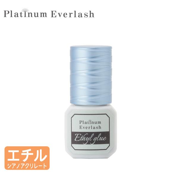 【Platinum Everlash】エチルグルー超速乾<5ml> 1