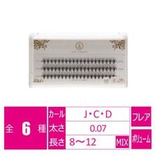 【Lash Collection】プレミアムセーブル 20本フレア