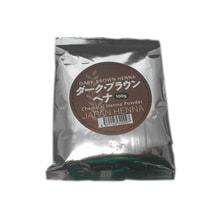 【ジアミン入り】ジャパンヘナ ダークブラウン100g (雑貨タイプヘナ)