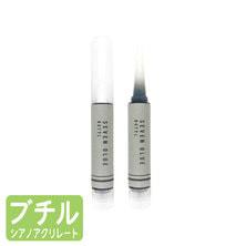【7LASH】Seven Glue ブチル ver.2  2ml×1本