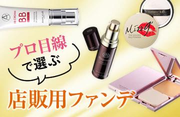 e_ban_m_makeup.jpg