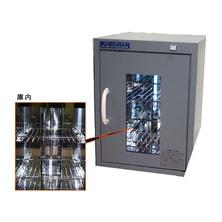 卓上紫外線消毒器 エコクリーン UN-200