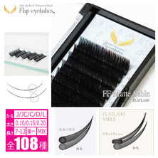 【Flap eyelash】FFMatteSable