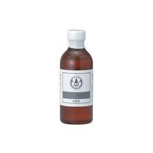生活の木 有機カレンデュラオイル(浸出油)250ml
