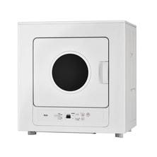 業務用ガス衣類乾燥機 はやい乾太くん