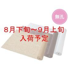 使い捨てベッドシーツ SP 90M【選べる3色】
