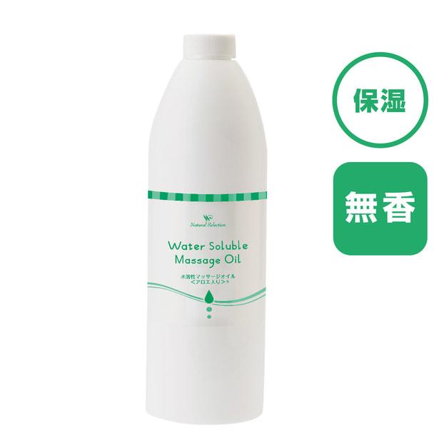 水溶性マッサージオイル【A】(無香タイプ・アロエ入り)1000ml 1