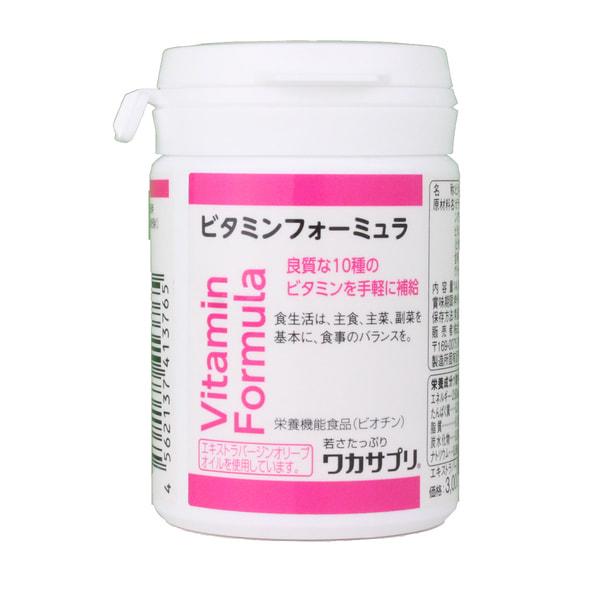 ワカサプリ ビタミンフォーミュラ(30粒入り) 1
