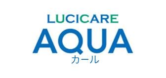 LUCICARE AQUA curl(ルシケア アクア カール)