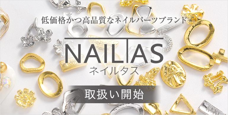 NAILTAS(ネイルタス)