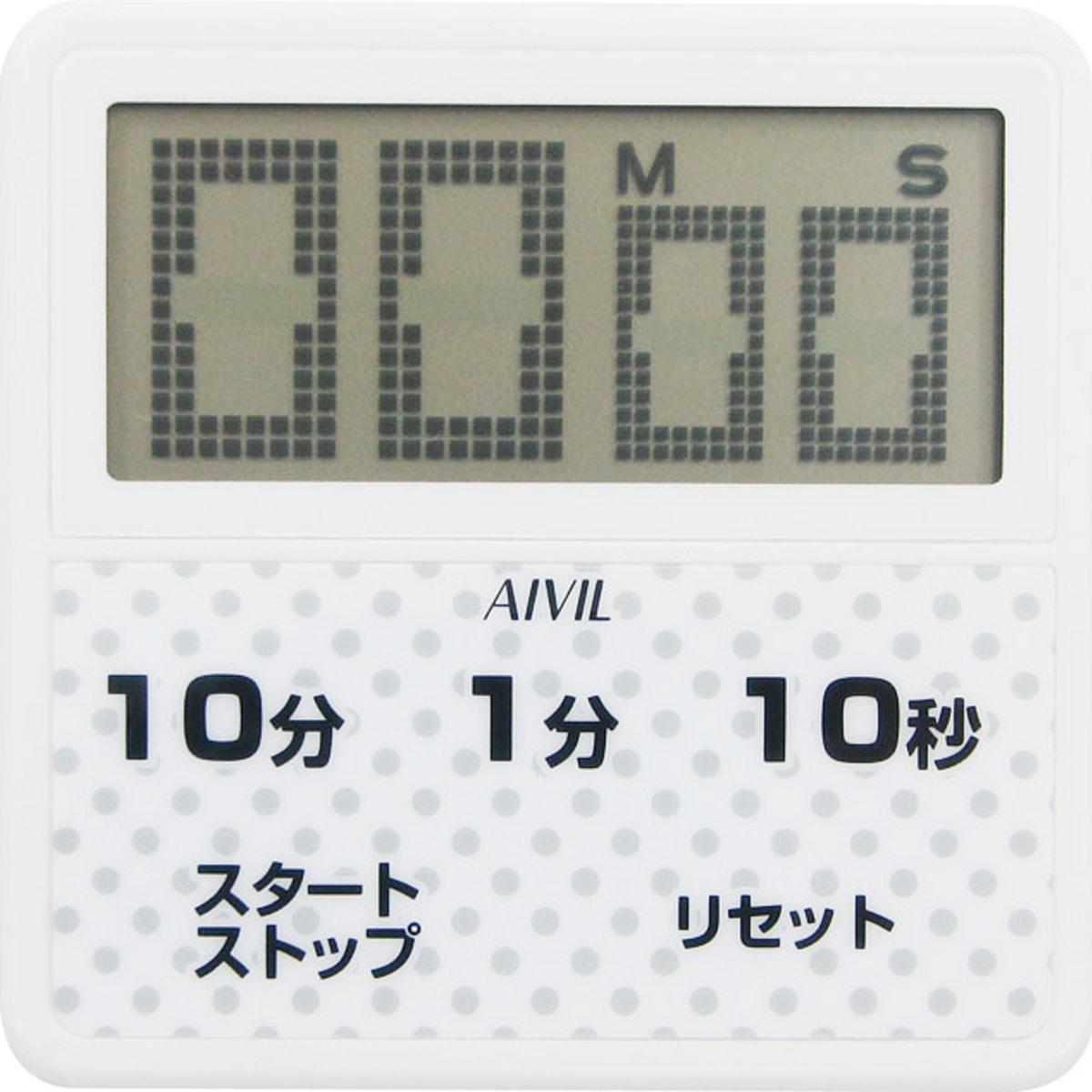 防滴大画面タイマーT-163WT
