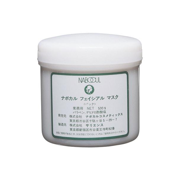 ナボカル フェイシアルマスク【業務用】500g