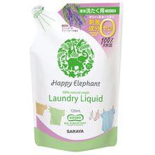 ハッピーエレファント 液体洗濯用洗剤 詰替 720mL