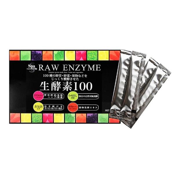 スパトリートメント生酵素100 3g×30包 1
