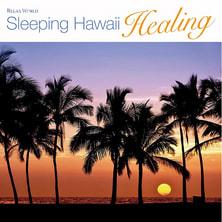 【CD】 眠れるハワイ・ヒーリング