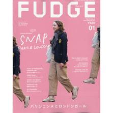 【定期購読】FUDGE (ファッジ)[毎月12日・年間12冊分]