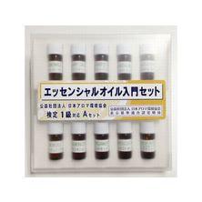 生活の木 (社)日本アロマ環境協会資格試験対応セット 検定1級対応 Aセット