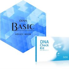 【DNA解析プラン】DiNA BASIC(ディーナ ベーシック)