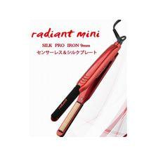 シルクプロアイロンradiant(9mmタイプ) レッド