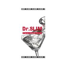 ドクタースリム ドクタースリム アルコール専用ダイエット パンフレット【10部】