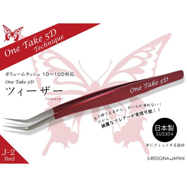 5DツィーザーJP-2(レッド)