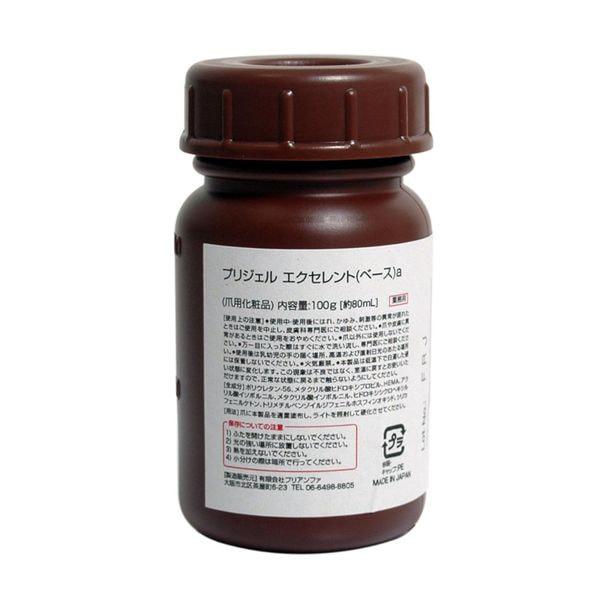 プリジェル エクセレントベースa(100g)PG-EB-100