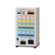 グローリー 券売機 VT-S20 標準ボタン24個付≪低額紙幣対応≫