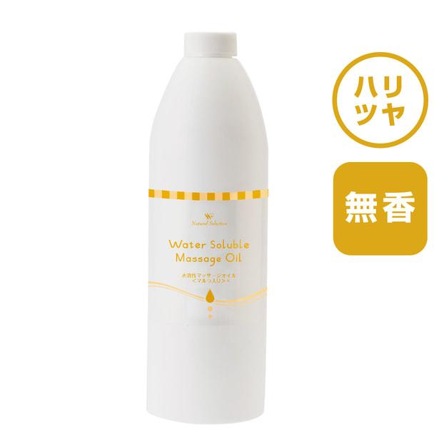 水溶性マッサージオイル【M】(無香タイプ・マルラ入り)1000ml 1