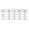【メーカー欠品】NADジャケット(レディス・7分袖)NAD6006-8(L)(ベージュ) 2