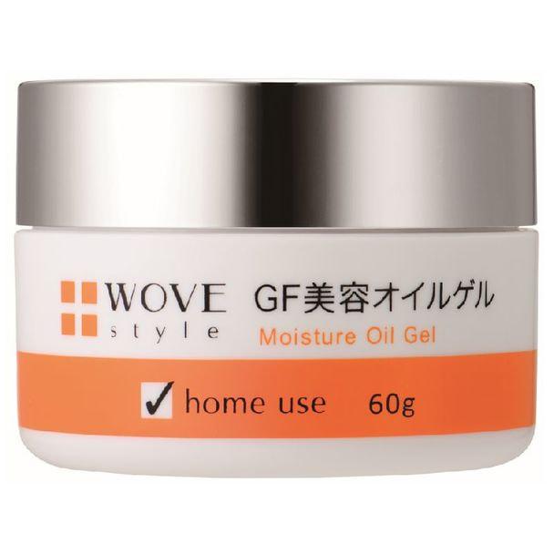 ウォブスタイル GFディープモイスチャー 60g【店販用】