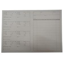 【理美容室向け】顧客管理用オリジナルカルテ(500枚入り)