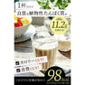 Dr.'s Natural recipe ボタニカルライフプロテイン(きなこ味)375g 3