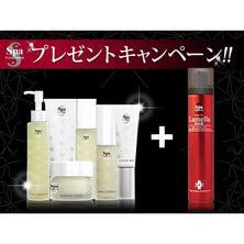 【キャンペーン】スパトリートメント 店販用6商品【HAS ラメラマスク90g付】