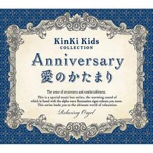 【CD】Anniversary/愛のかたまり~KinKi Kidsコレクション