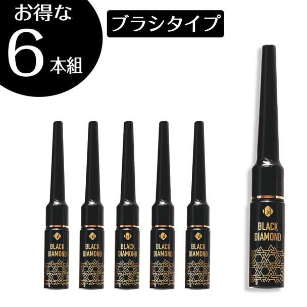 【BL】ブラックダイヤモンドコーティング 7ml (ブラシタイプ)6本セット 1
