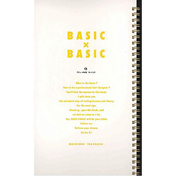 BASIC×BASIC(5)デビューの法則(上) 著/高橋マサトモ(MINX)
