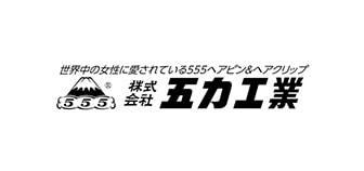 goriki(五力工業)