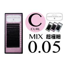 プラチナミンクラッシュ【Cカール 太さ0.05×長さMIX】