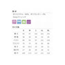 衿付ノワールワンピースS-3(S)(黒) 6
