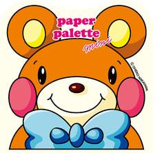 ペーパーパレット mini くま型(121272)