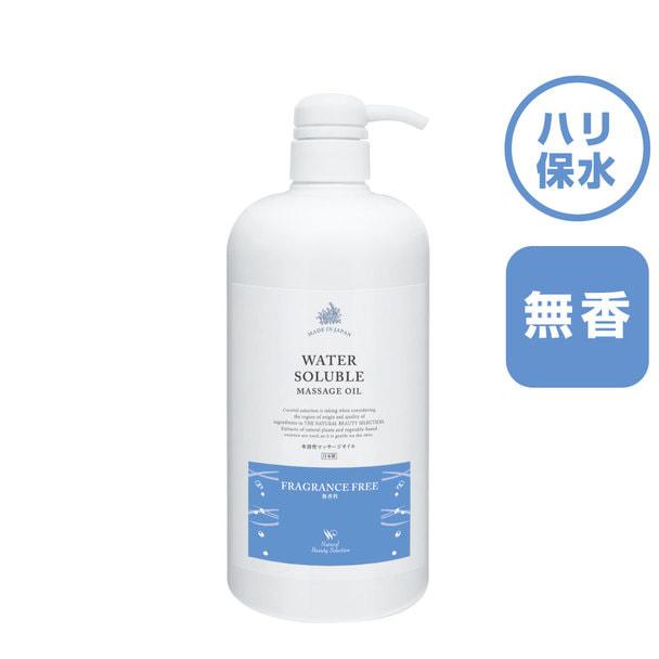 水溶性マッサージオイル NF(無香)1000ml【日本製】 1