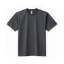 ドライTシャツ 4.4オンス 00300-ACT(L)(ダークグレー) 1